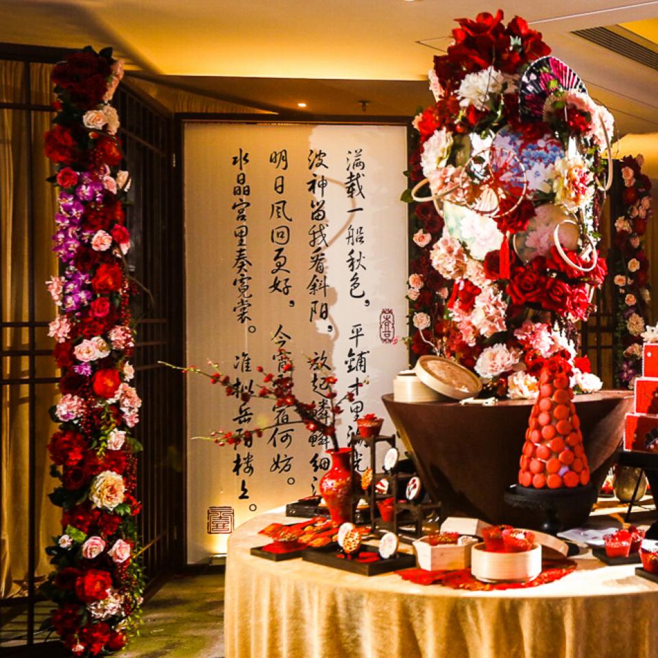 中式婚礼甜品