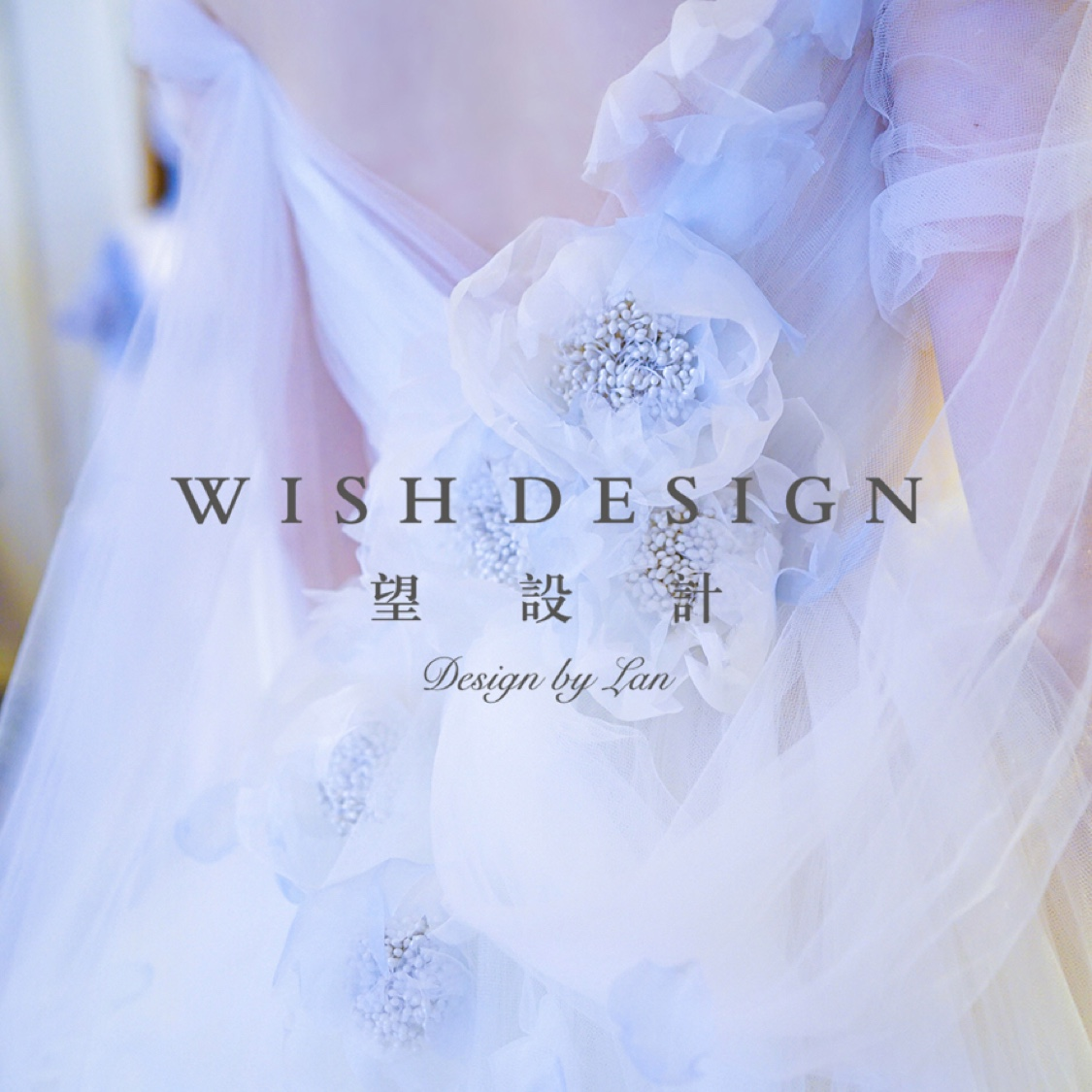 冰激凌色婚纱设计